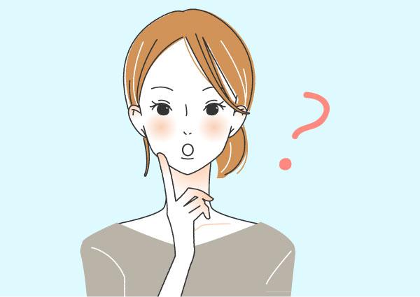 疑問を浮かべる女性のイラスト