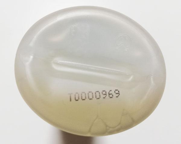 化粧水裏面の製造番号(LOT番号)の写真