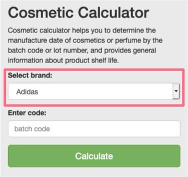 化粧水・美容液の製造年月日を調べるサイトの画像
