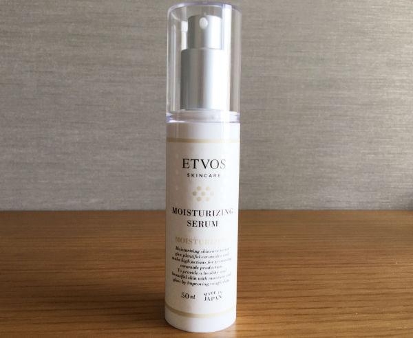 ETVOSの写真